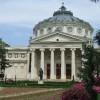 Ateneul Român, unul dintre simbolurile României!
