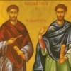 Sfinții protectori la Târgul Iconarilor