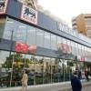Metro, Mega Image și Selgros riscă amenzi mari