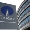Romgaz estimează un profit în scădere în 2018