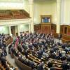 Parlamentul de la Kiev decide luni ieşirea Ucrainei din CSI