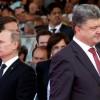 Poroşenko dezminte că Putin l-ar fi ameninţat la telefon