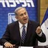 Se cere arestarea lui Netanyahu pentru crime de război