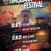 Trei zile de rock la Timişoara Rock Festival