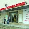 Concursul New Drama, organizat de Teatrul Excelsior