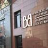 Acționarii BVB și-au dublat investiția