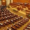 Scandal uriaș: Bugetul pentru pensii speciale, epuizat!