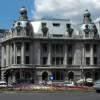 Universitatea București, lider între universitățile din România!