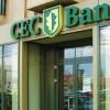 Începe selecția noului CA al CEC Bank