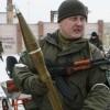 Ucraina se pregătește deo invazie totală a Rusiei!