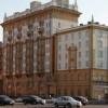 SUA cer explicații Rusiei