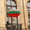 Raport MCV critic pentru Bulgaria