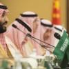 11 prinți, arestați în Arabia Saudită