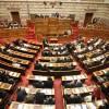 Scandal uriaș de corupție în Grecia