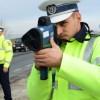 Legea privind radarele poliției se schimbă